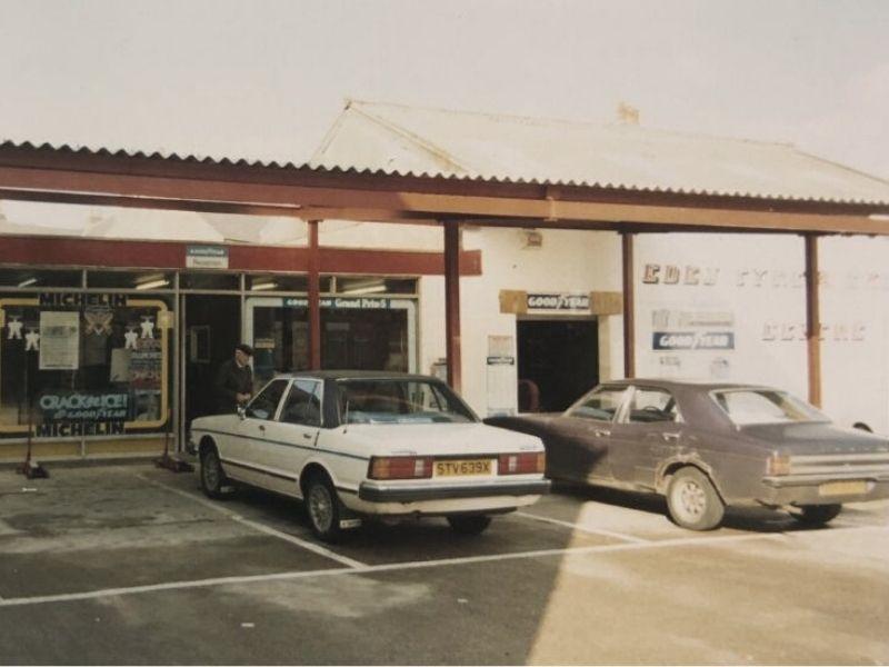 1981 - Upperdale Road, Derby